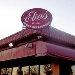 Elios Restaurant_day