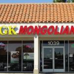 GK Mongolian BBQ - Manteca, CA